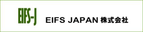 EIFS Japan