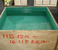 防水試験 手順4